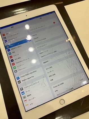 iPad5 ガラス割れ 修理前