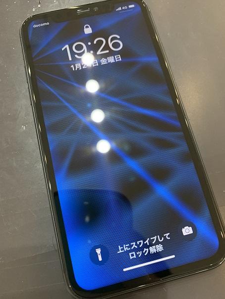 iPhone11 液晶破損 修理後
