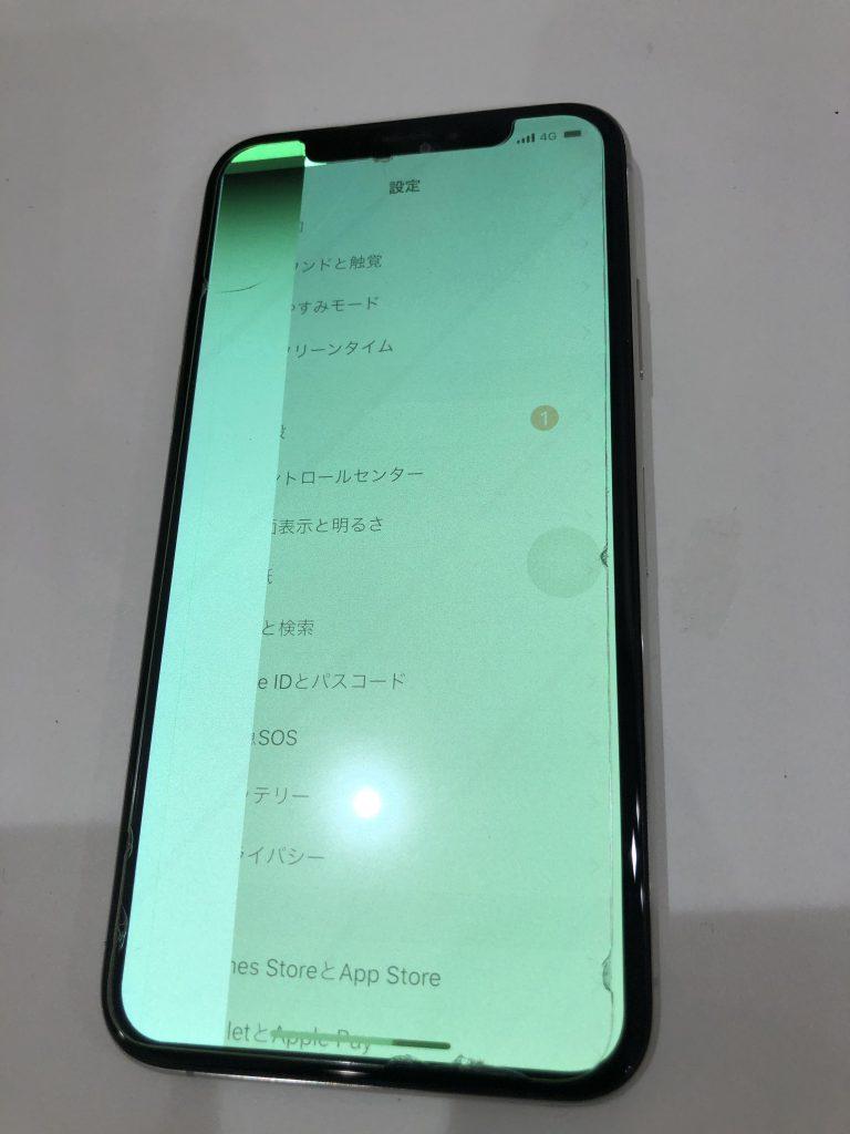 iPhoneXS 液晶表示不良 修理前