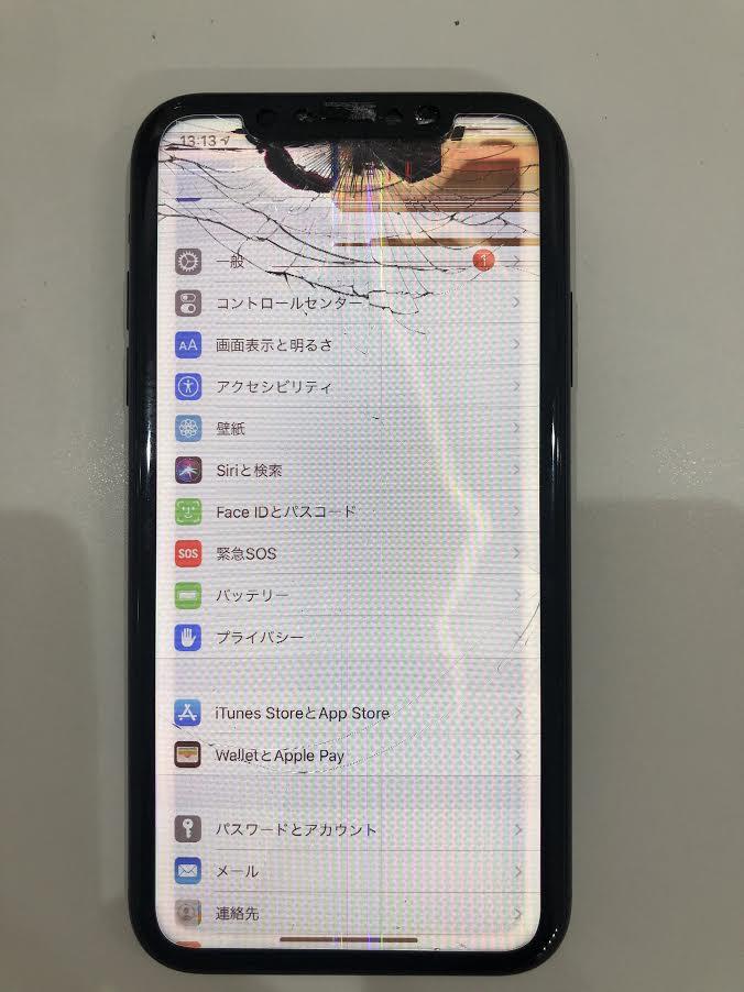 iPhoneXR画面割れ 修理前
