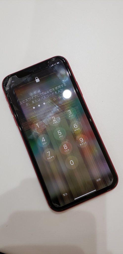 iPhoneXR 液晶交換修理前