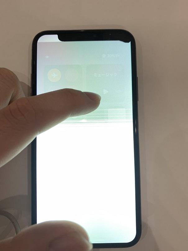 iPhoneX ディスプレイ不良 確認