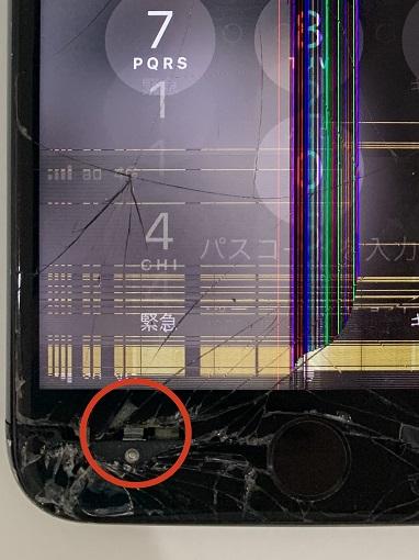 iPhone8Plus 画面割れ 拡大 修理前