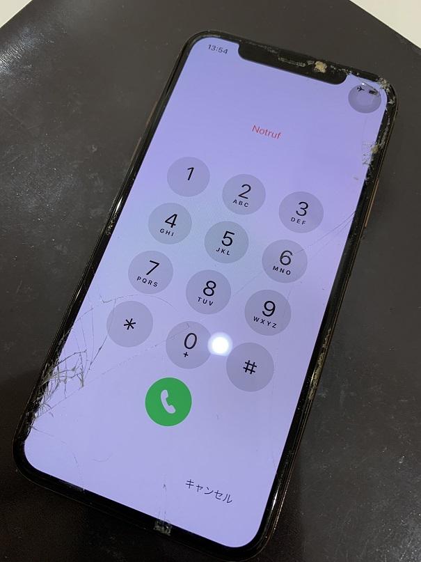 iPhoneXS 画面割れ 修理前
