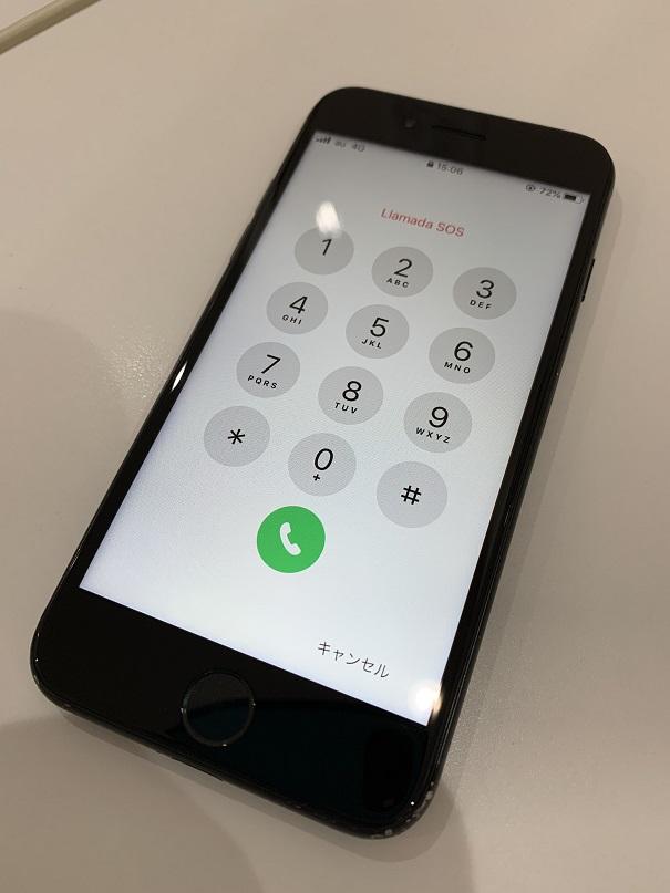 iPhone7 液晶破損 ノイズ 修理後