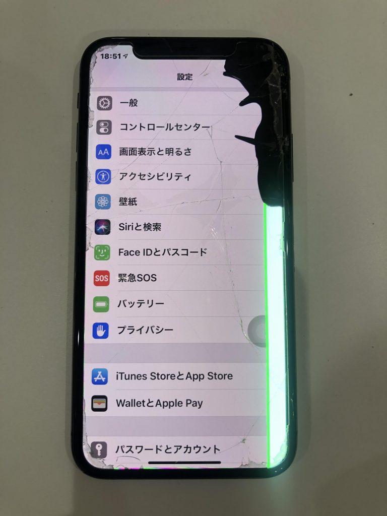 修理前 iPhoneXS