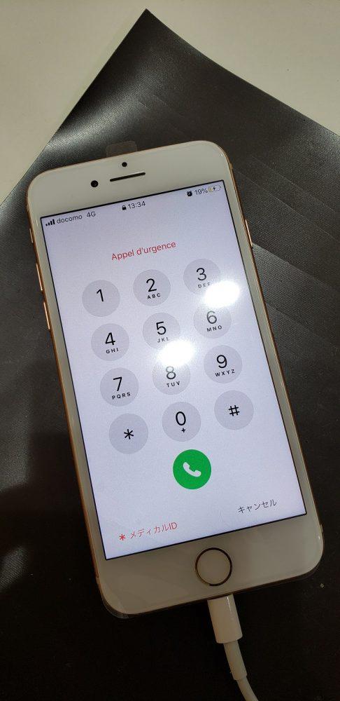iPhone8 液晶表示不良 修理後