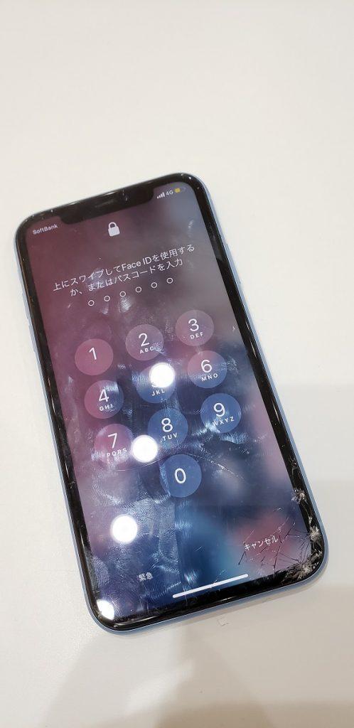 iPhoneXR 画面修理前