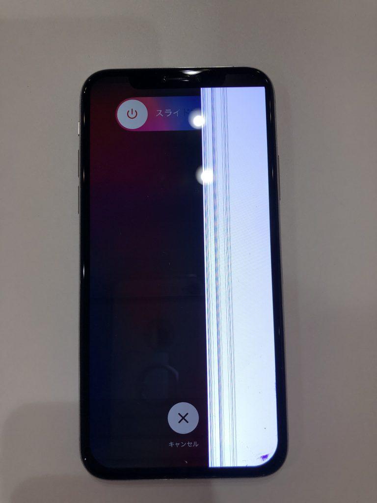 iPhoneX 修理前