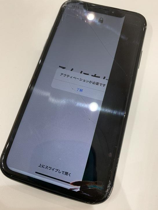 iPhoneXR 液晶破損 タッチできない 修理前
