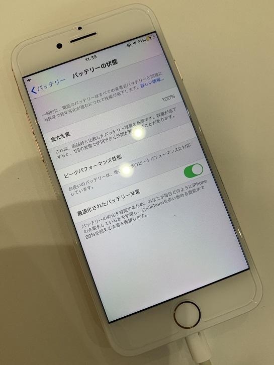 iPhone7 バッテリー劣化 修理後