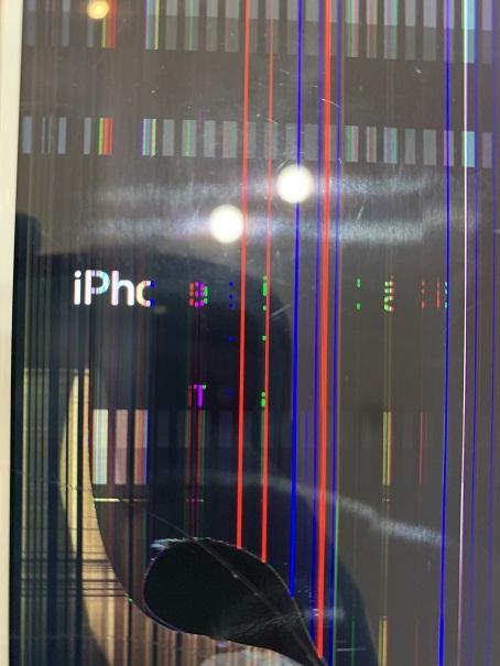 iPhone8 iPhoneは使用できません iTunesに接続状態