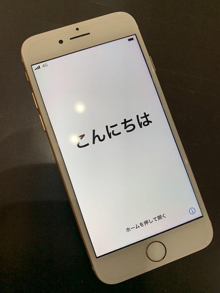 iPhone8 初期化後