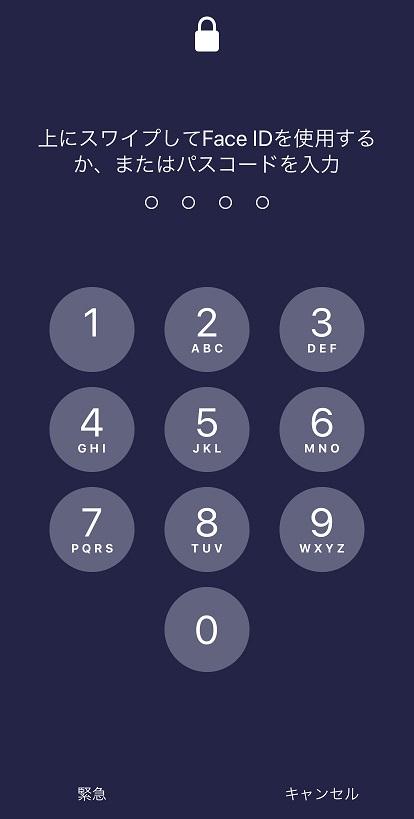 iPhoneロック画面