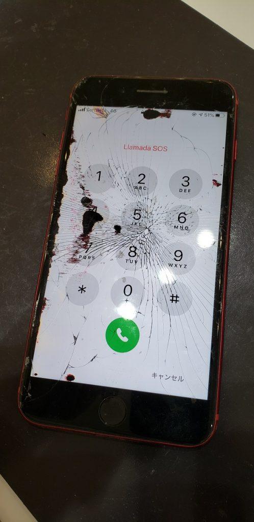 iPhone8 液晶画面修理前