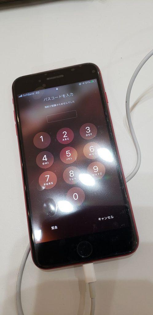 iPhone8 液晶画面修理後