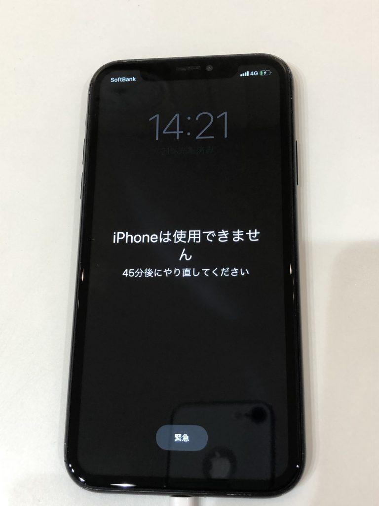 iPhoneXR 修理後 パスコードロック