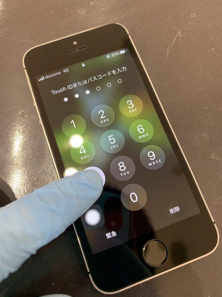 iPhoneSE タッチ不良 修理後 確認