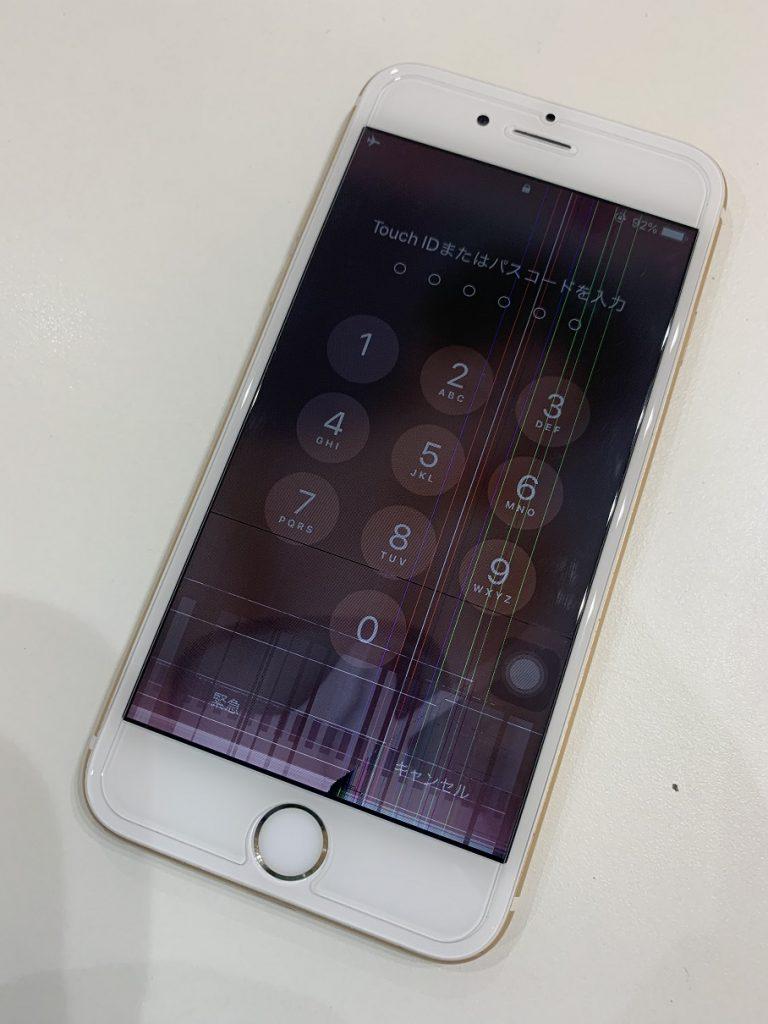 iPhone7 液晶破損 ノイズ シミ 修理前