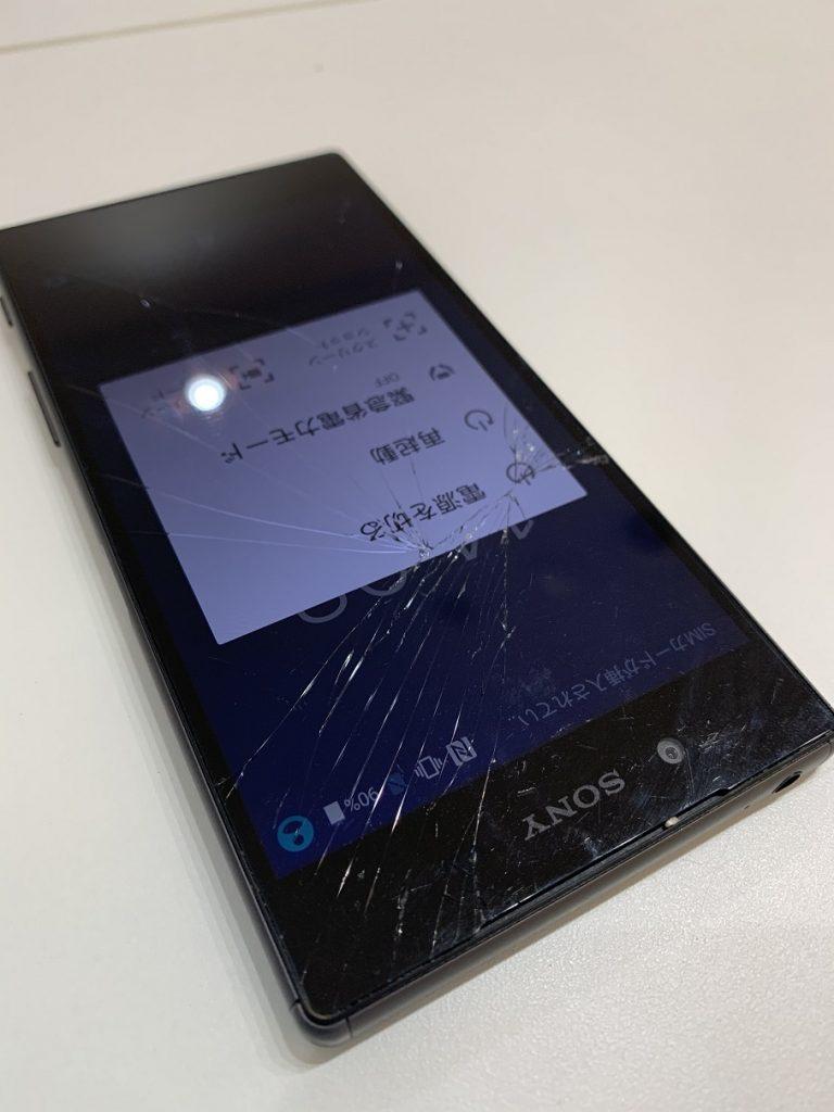 XperiaZ5 画面割れ タッチ不可 修理前