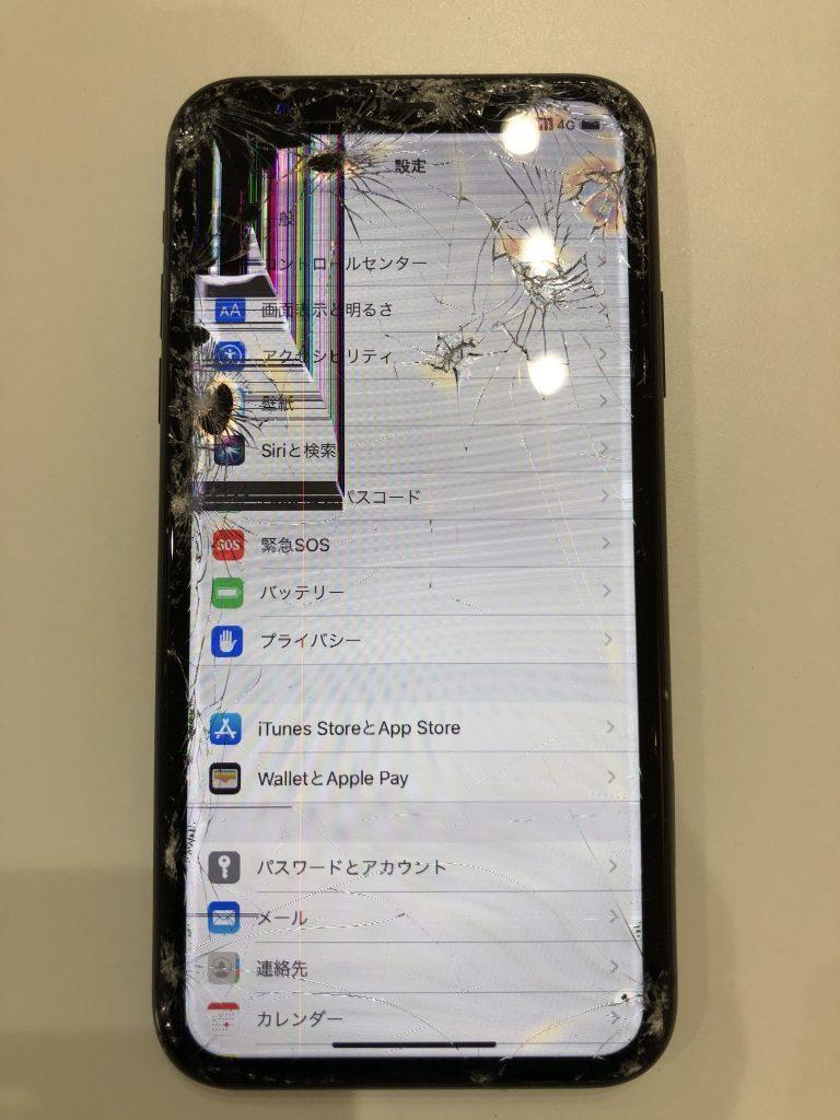 iPhone11 画面割れ修理前