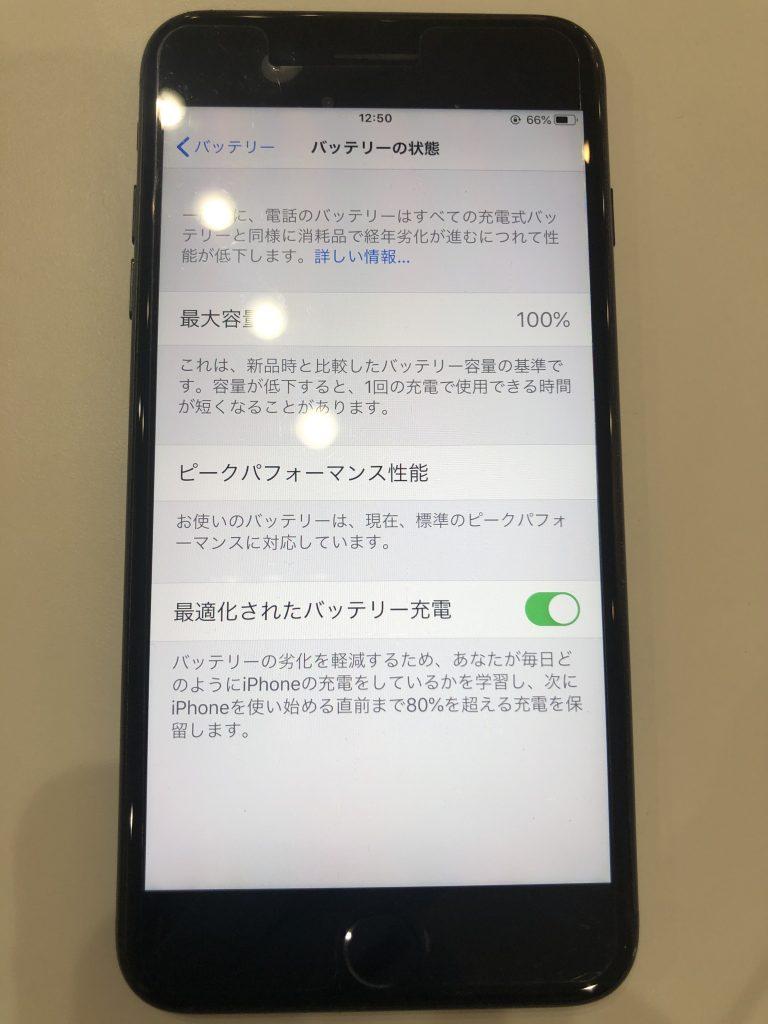 iPhone7plusバッテリー交換後