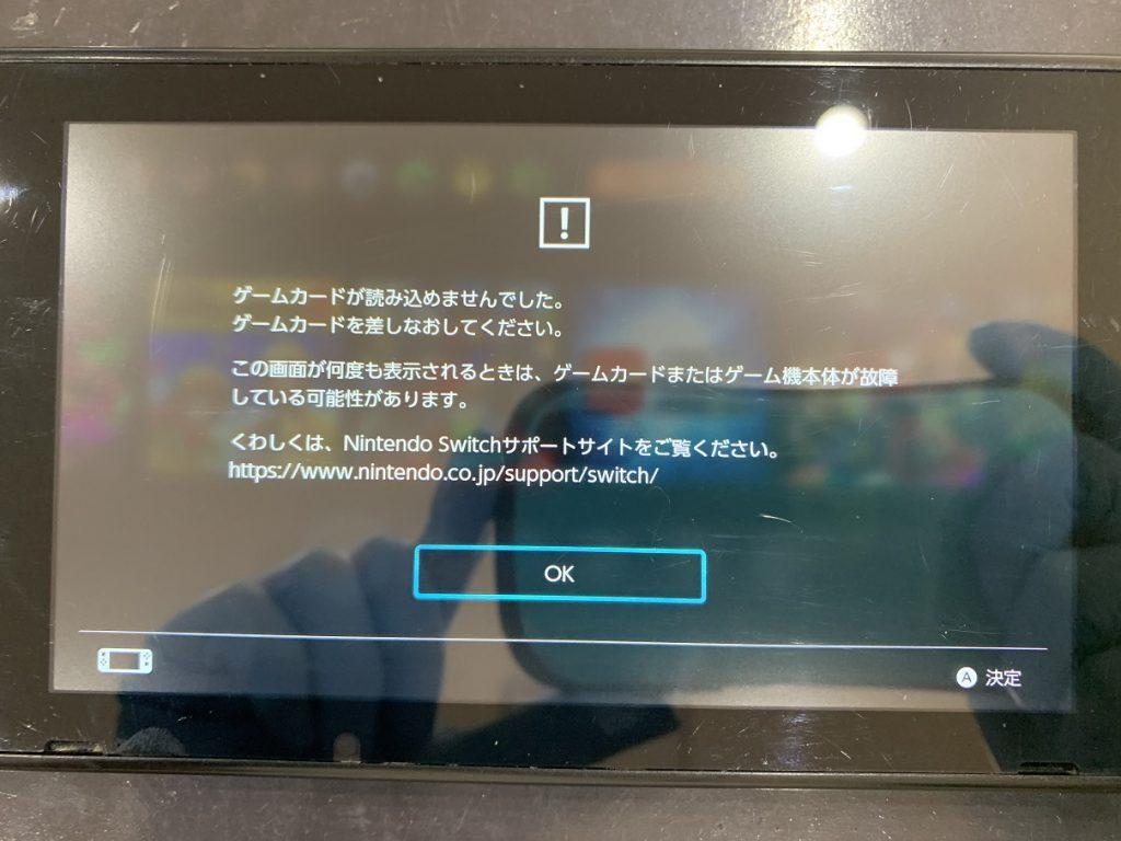 switch ゲームカードトレー 故障 修理前