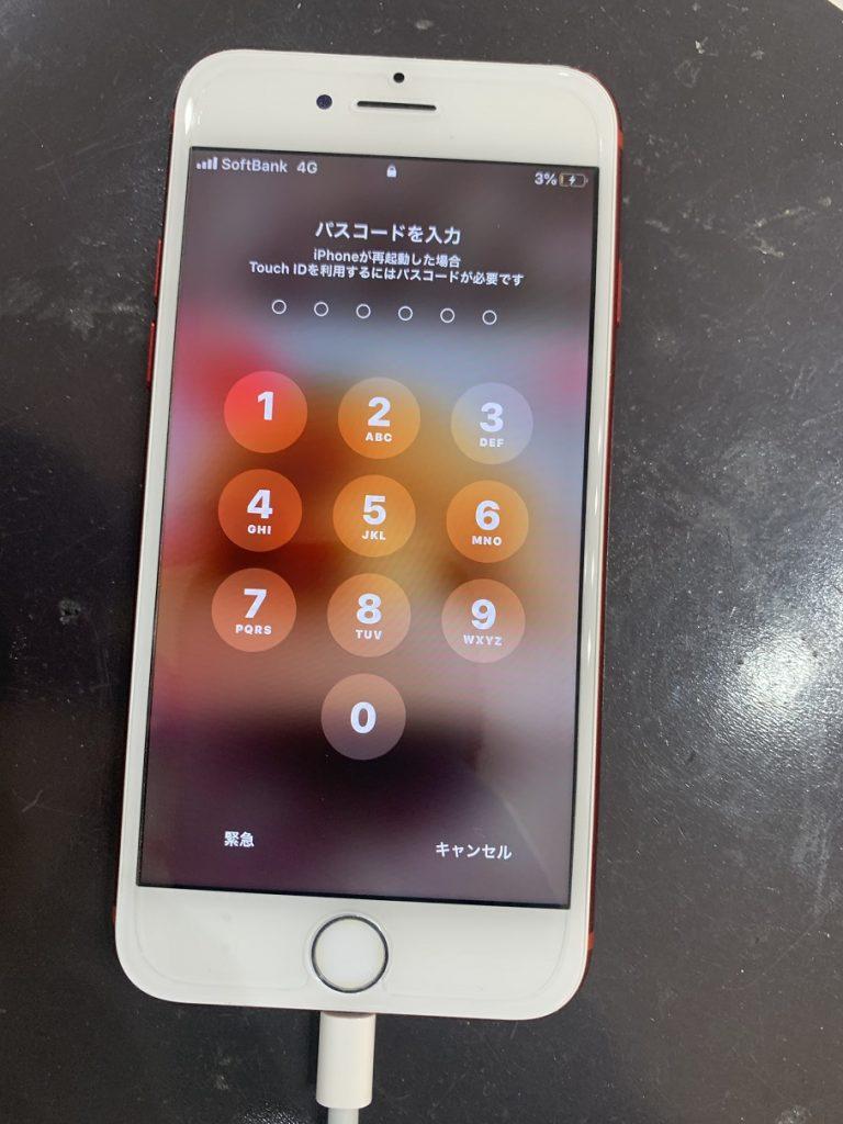 iPhone7 液晶 ノイズ 液晶漏れ 修理後