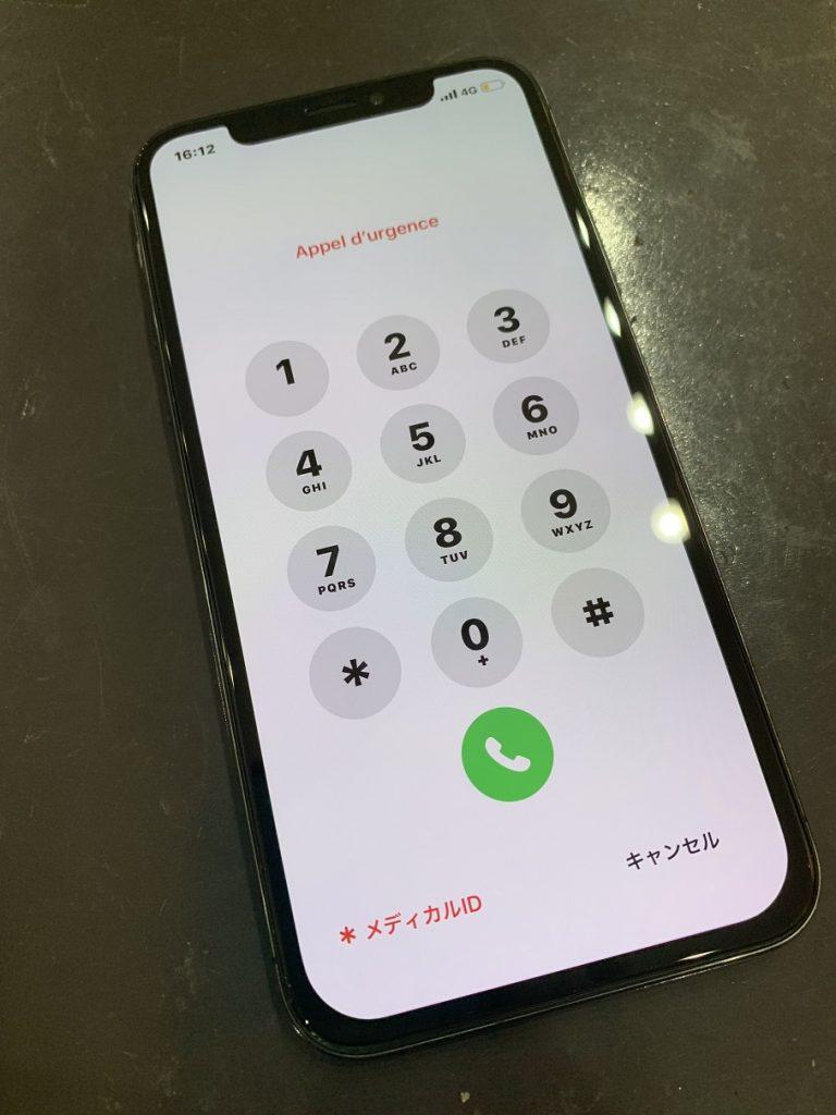 iPhoneX ディスプレイ破損 水濡れ 修理前