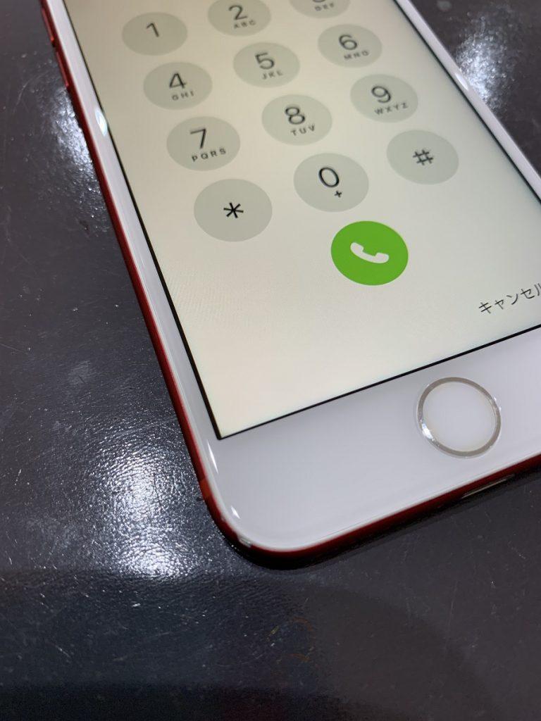 iPhone7 画面ひび割れ 修理後