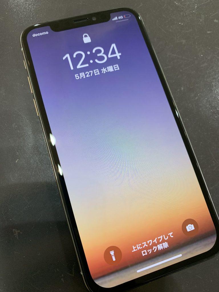 iPhoneXs 修理後 液晶漏れ改善 緑色画面改善