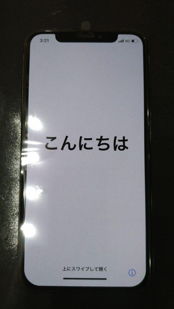 iPhoneX 画面割れ修理後