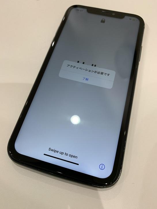 iPhoneXR 表示不良修理後