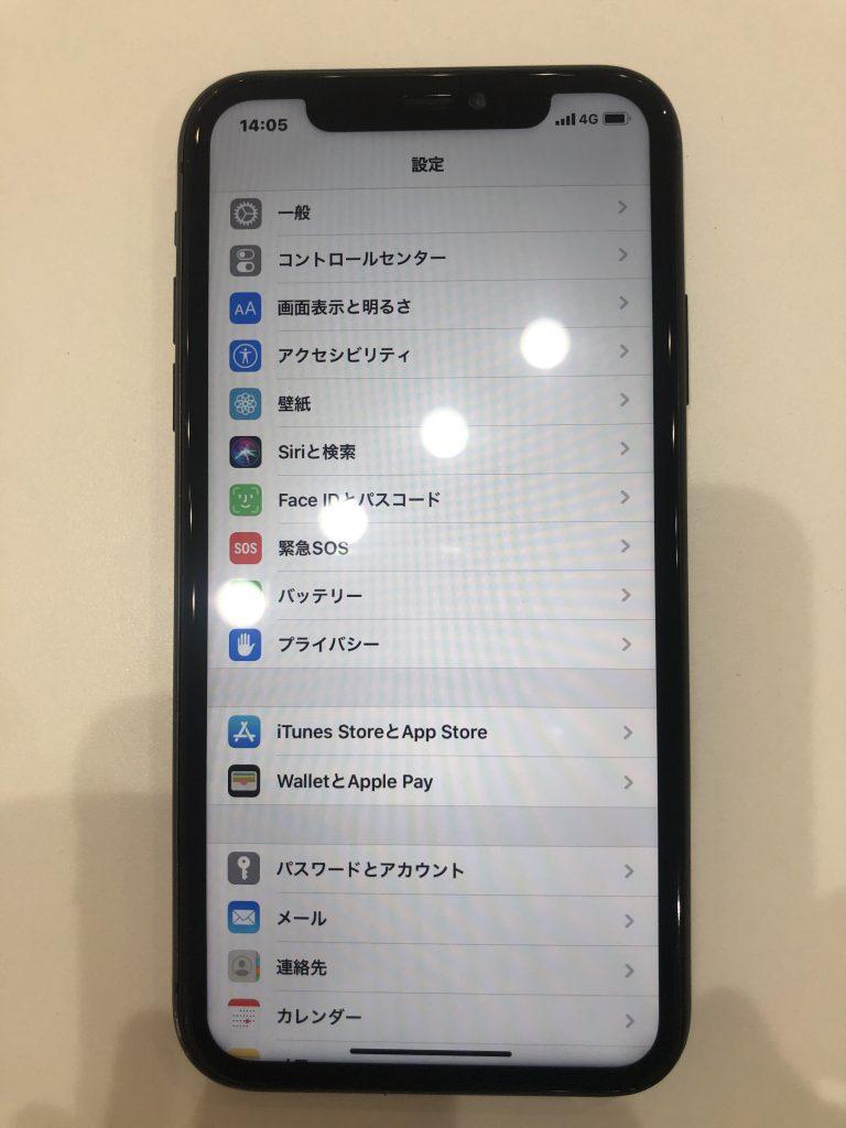 iPhone11 画面割れ修理後