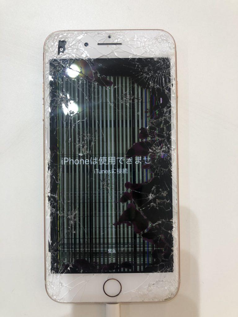 iPhone8 画面割れ修理前