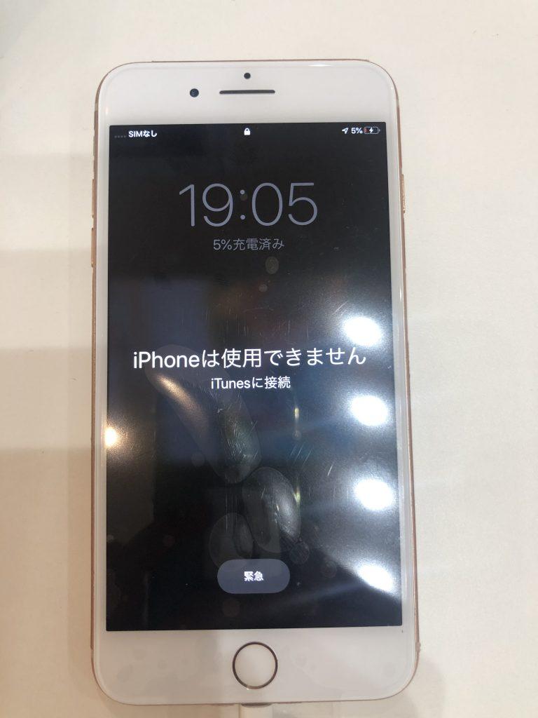iPhone8 画面割れ修理後