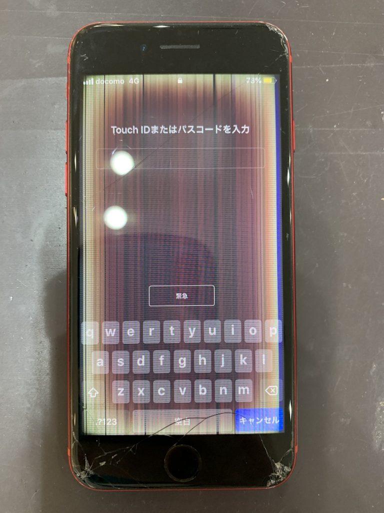 iPhone8 液晶ノイズ 変色 修理前