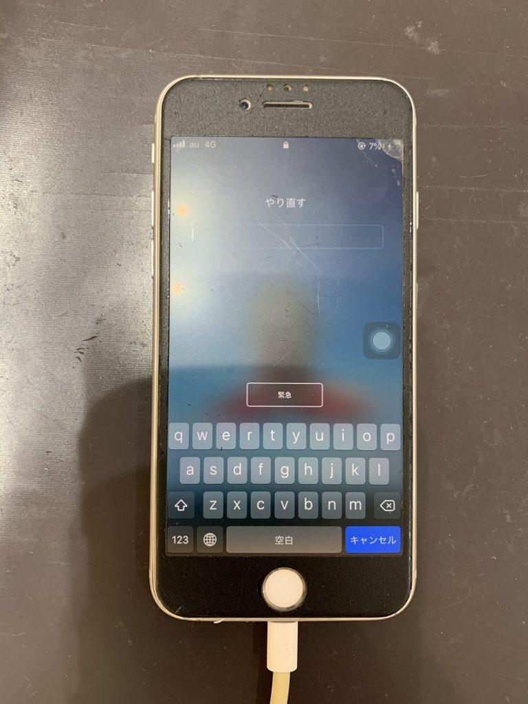 iPhone8 充電不良 修理後 起動