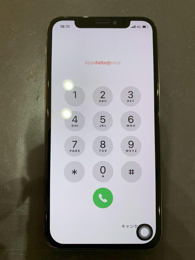 iPhoneX 画面 映像表示不良 修理後