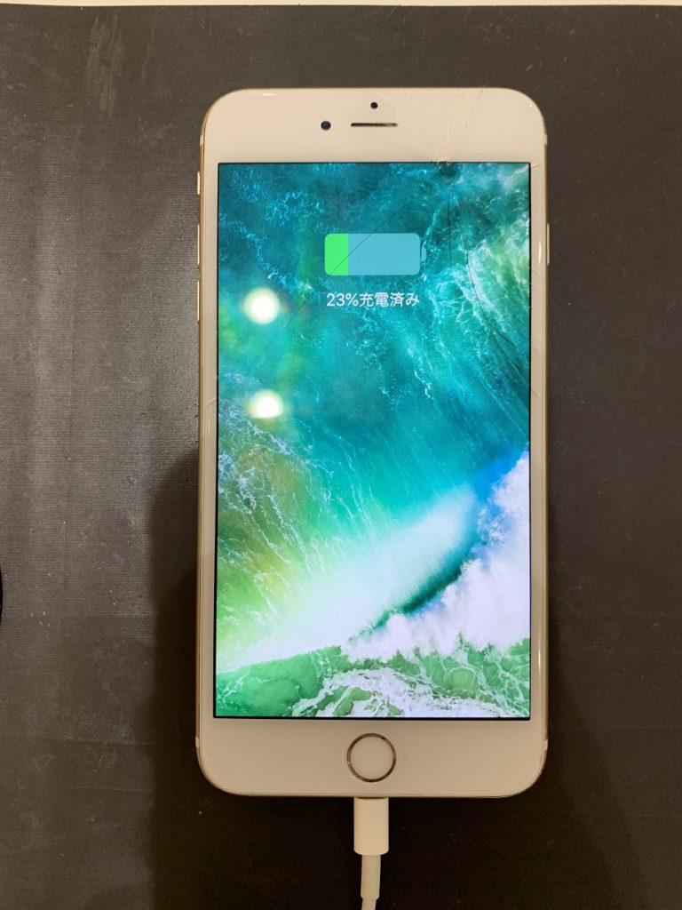 iPhone6 充電口 詰まり 除去後 充電確認