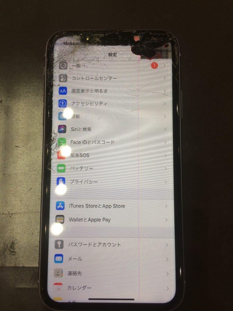 iPhone11画面割れ修理