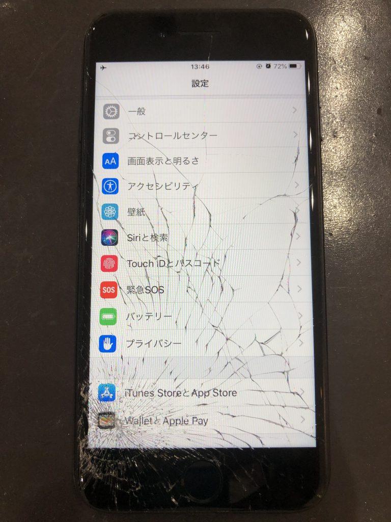 iPhone7 画面交換修理前