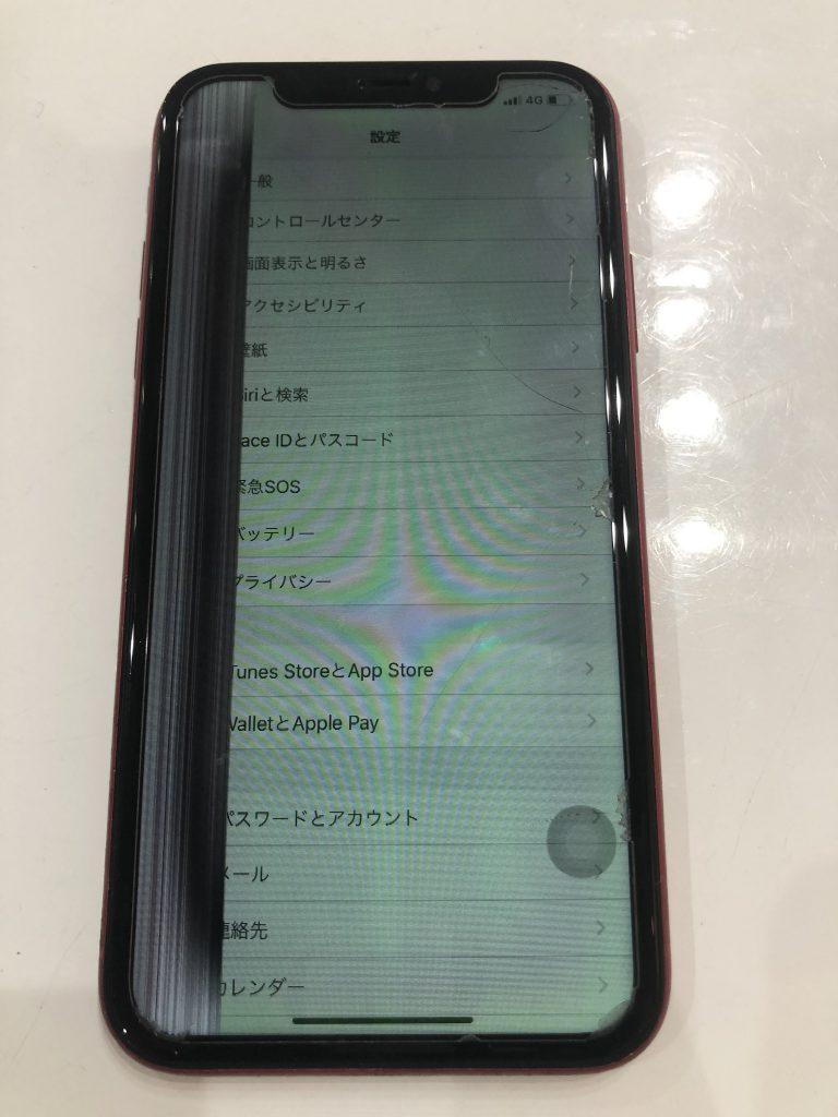 iPhoneXR 画面交換修理