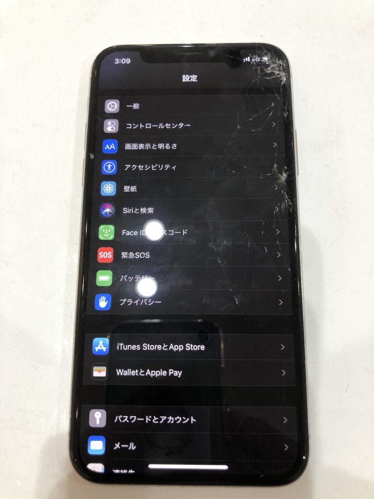 iPhoneXR 画面割れ修理前