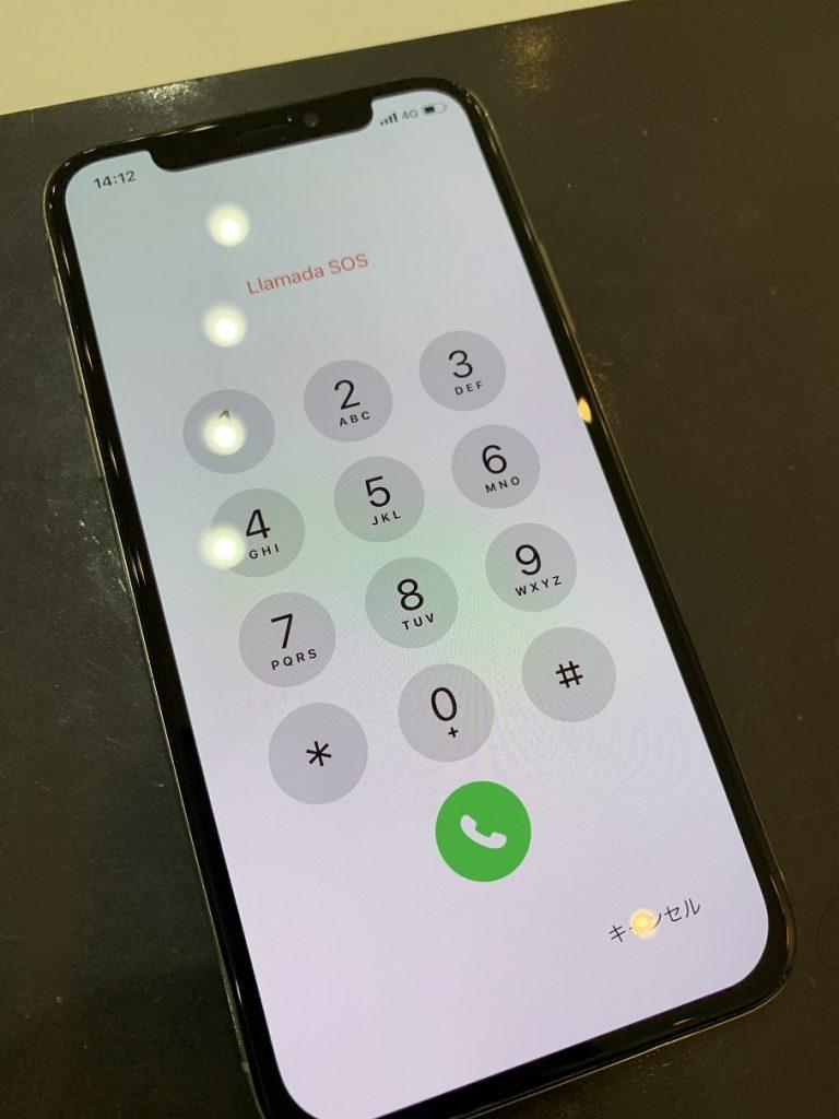 iPhoneXS 画面 修理後