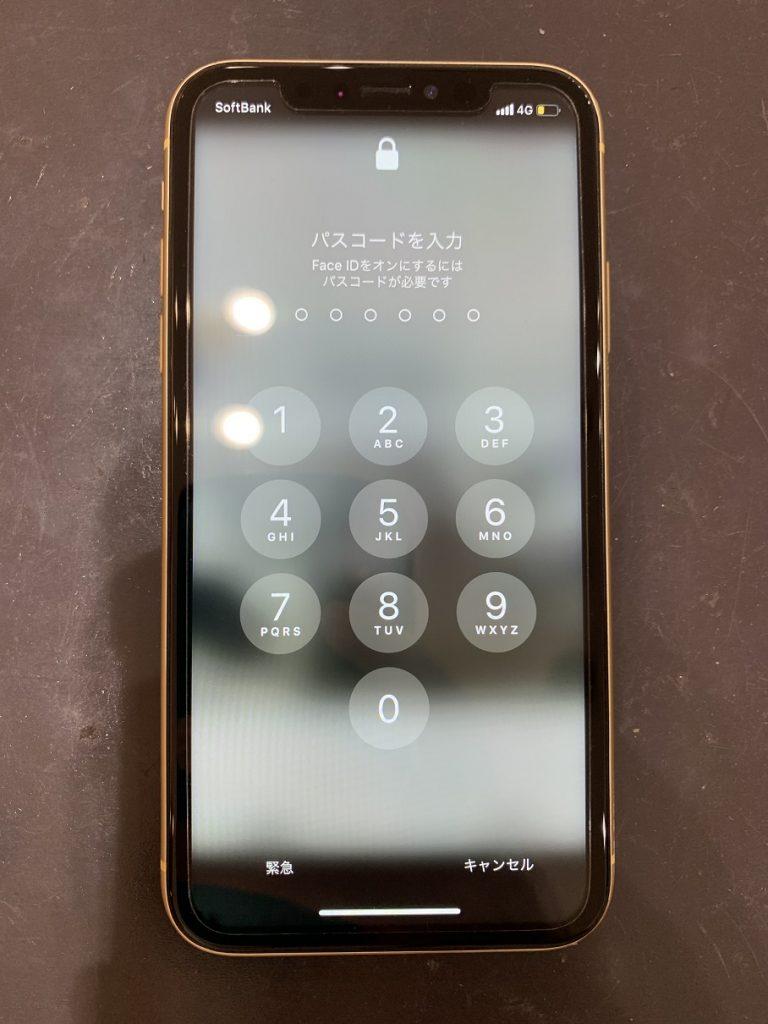iPhoneXR 修理後 ガラス割れ 液晶破損 表示不良 改善