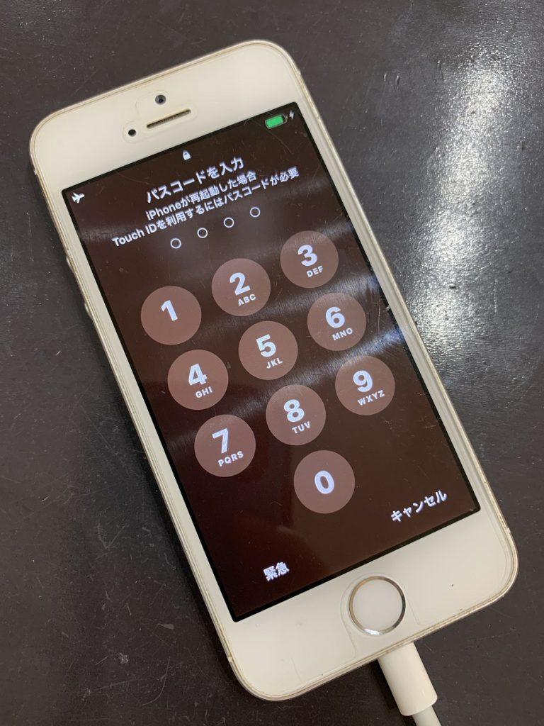 iPhone5s 起動 修理前