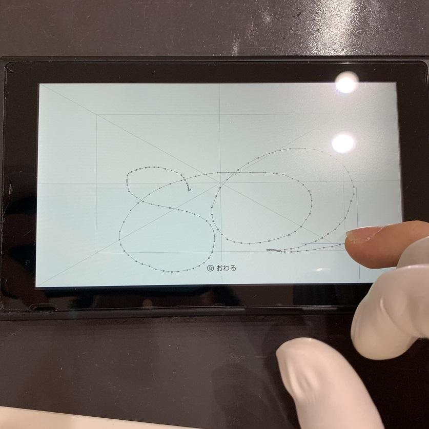 Nintendo Switch タッチパネル 動作確認中