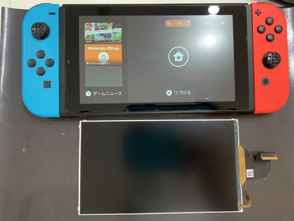 Nintendo Switch 修理作業完了