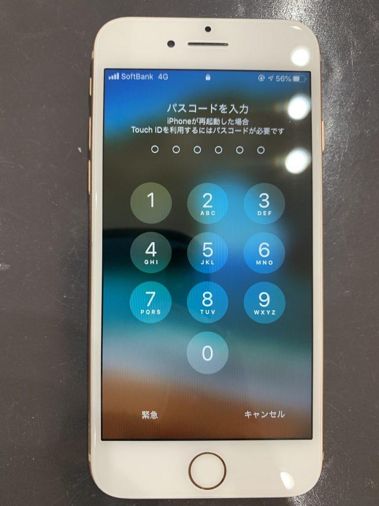 iPhone8 修理後 起動 液晶